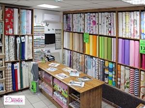 Decotex Style este un atelier cu traditie in confectionarea lenjeriilor personalizate, la comanda, precum si a broderiilor personalizate in Pitesti si in imprejurimi